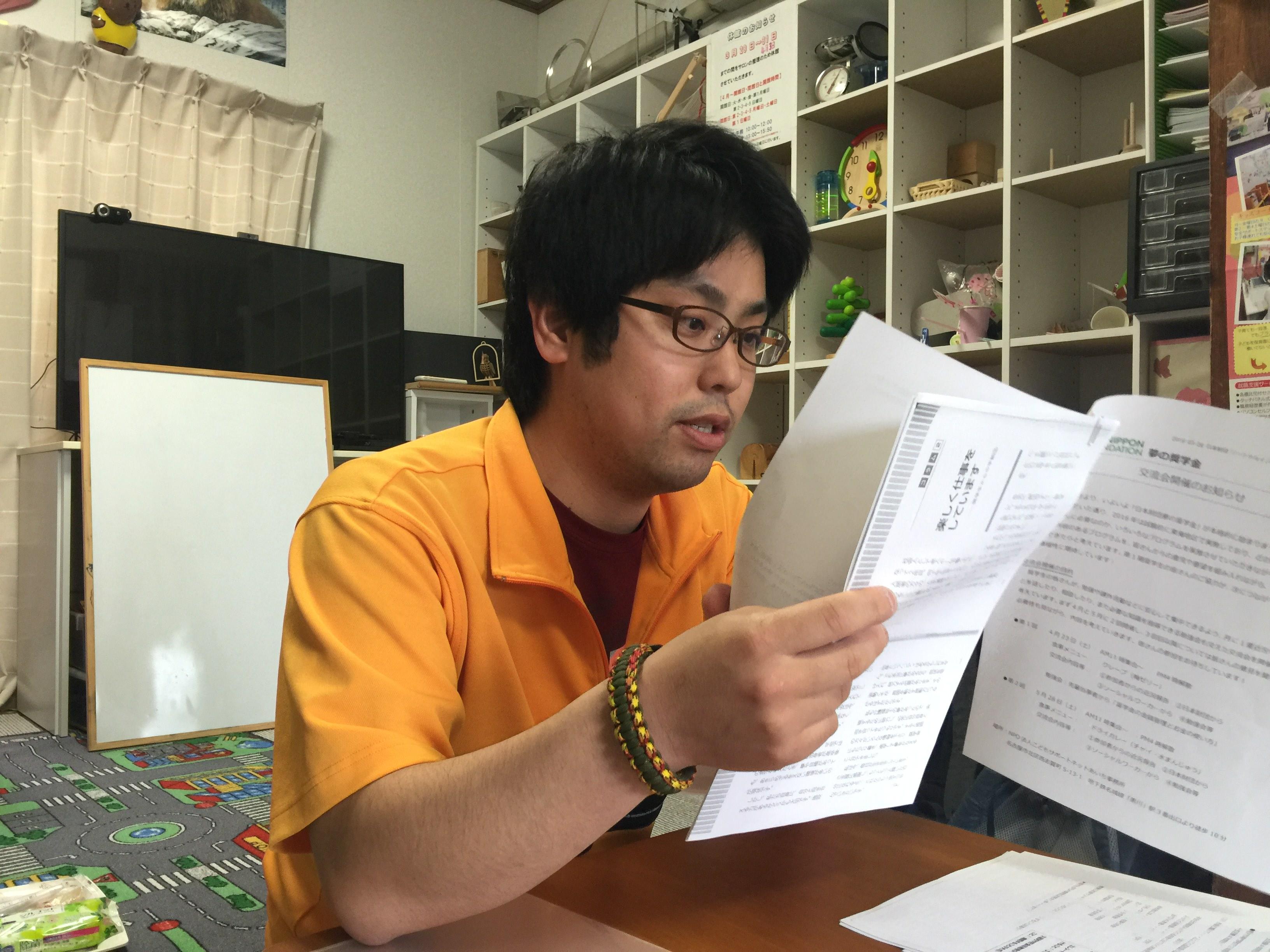 picture-Ebisawa-san