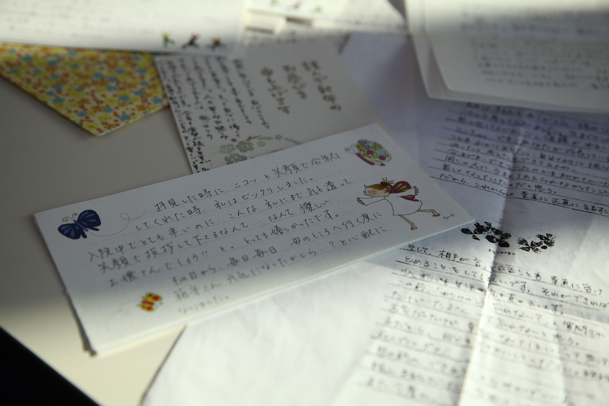 5 お手紙s